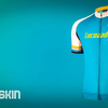 Elite Cycle Jersey